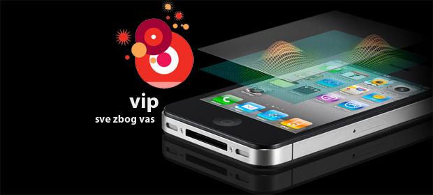 vip_iphone4
