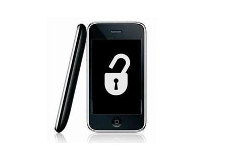 baseband_unlock_4.2.1