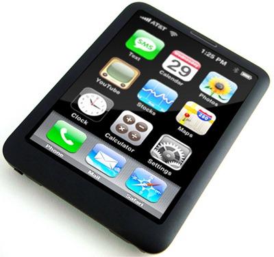 iphone-nano_thumb
