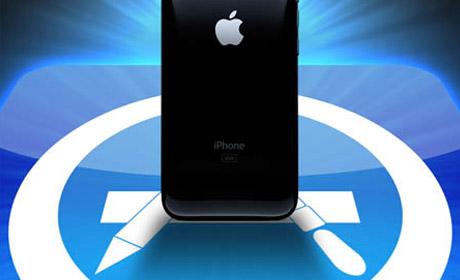 App-Store-US