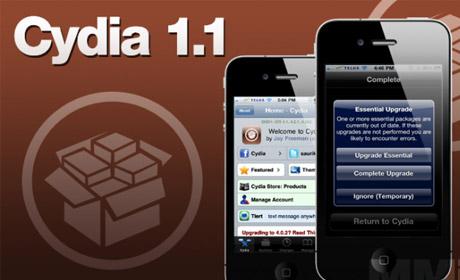 cydia-1.1.1