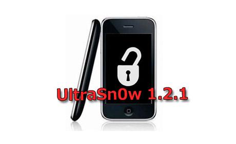 ultrasn0w-1.2.1