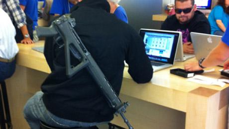 apple-store-automasko-oruzije