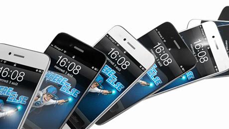 iphone-5-glasine