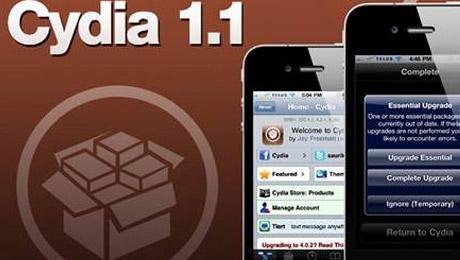 cydia-1.1