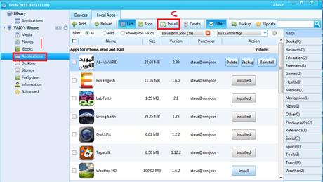 install app itools