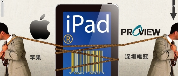 iPad-Proview-Apple1
