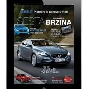 SB-iPad-