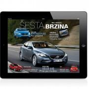 SB-iPad-0