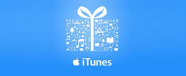 itunes-gift