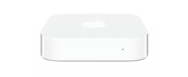 airport-express-router
