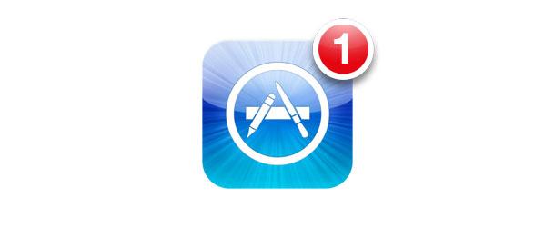 app-update-main