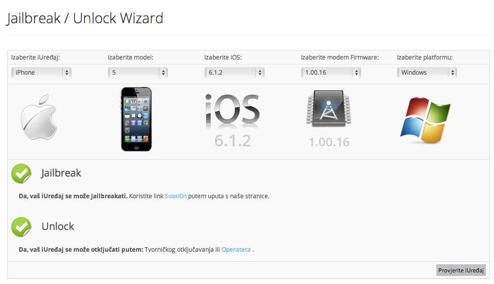 jailbreak-wizard-screener