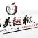 Izbačen Pangu v1.2 koji popravlja par bubica s iOS 7.1x Jailbreakom