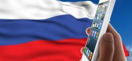 iphone_5_russia-590x368