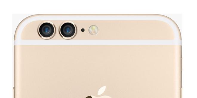 iphone-7-plus-dual-lens-mockup