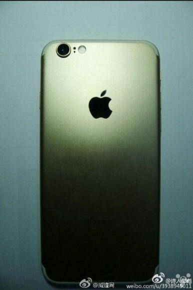 iPhone-7-backplate-leak-001