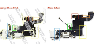 iPhone-7-vs-iPhone-6s-headphone-jack-NowhereElse-leak
