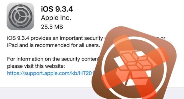 iOS-9.3.4-no-jailbreak-593x538