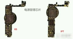 iPhone-7-fast-charge-circuitry