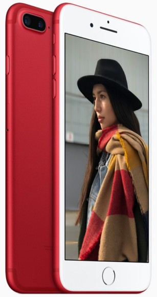 iPHone-7-product-red-front-542x1024